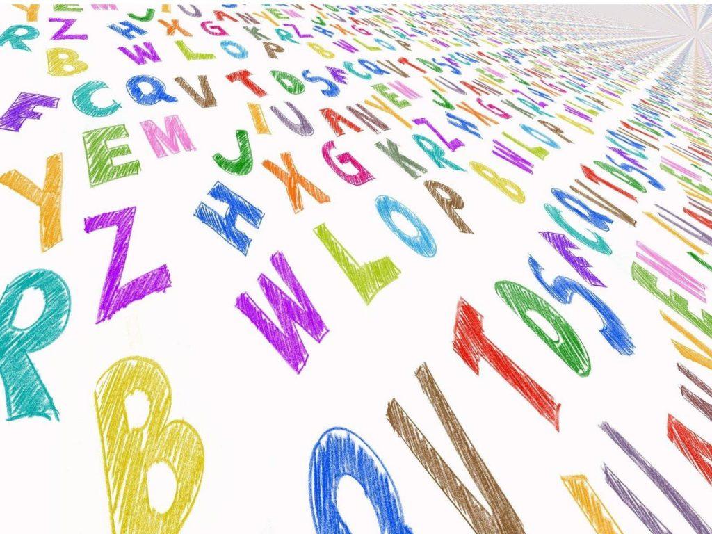 Spanish alphabet letters